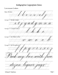 Exemplar Copperplate Demo - Page 1