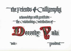 Dorothy's Certificate
