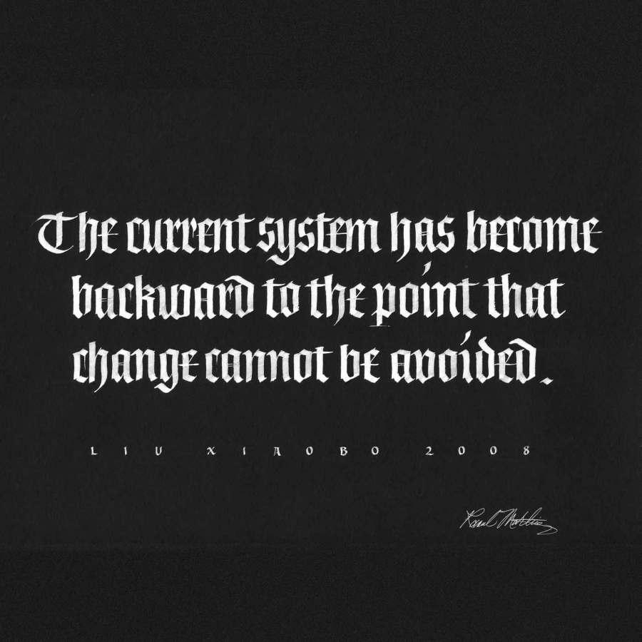 Liu Xiaobo Citation